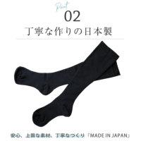 ルシーフィット〔3D着圧サポートソックス〕 段階圧力機能靴下