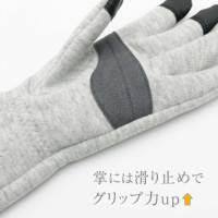 tet.× もちはだ あったか手袋【メンズ】