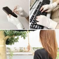 ふんわりシルク手袋|指あきタイプ