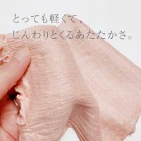 白雲シルク腹巻|丈35cm