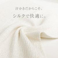 白雲シルクはらまき|おこさまサイズ