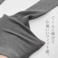 薄手シルクレッグウォーマー|ロング60cm丈