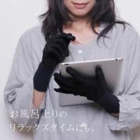 着けるだけで潤う保湿手袋 モイスト・コート タッチ 004