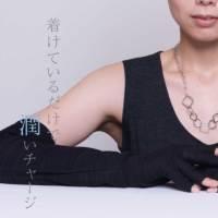 着けるだけで潤う保湿手袋 モイスト・コート®ライトロング 012