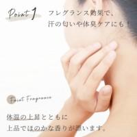 京都 四季の練り香水 シアバター配合